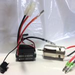 320A High Pressure Waterproof ESC+390 Motor*